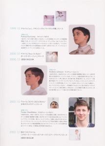 Boys Air Choir - Page 2 975283BACJapan200219small