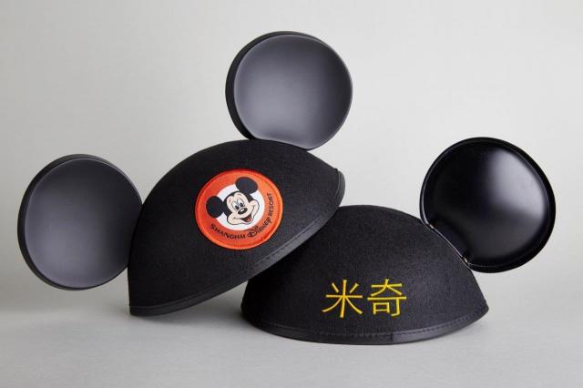 [Shanghai Disney Resort] Le Resort en général - le coin des petites infos  - Page 3 977120w154