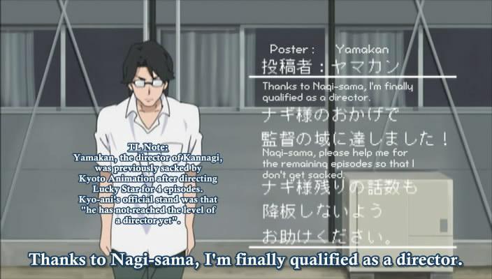 [2.0] Caméos et clins d'oeil dans les anime et mangas!  - Page 7 977554232854918423071b47