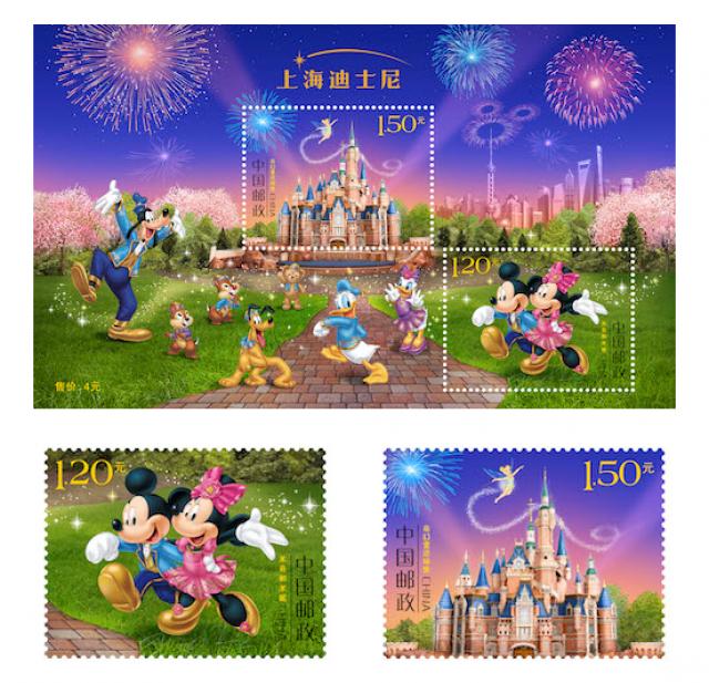 [Shanghai Disney Resort] Le Resort en général - le coin des petites infos  979052w150
