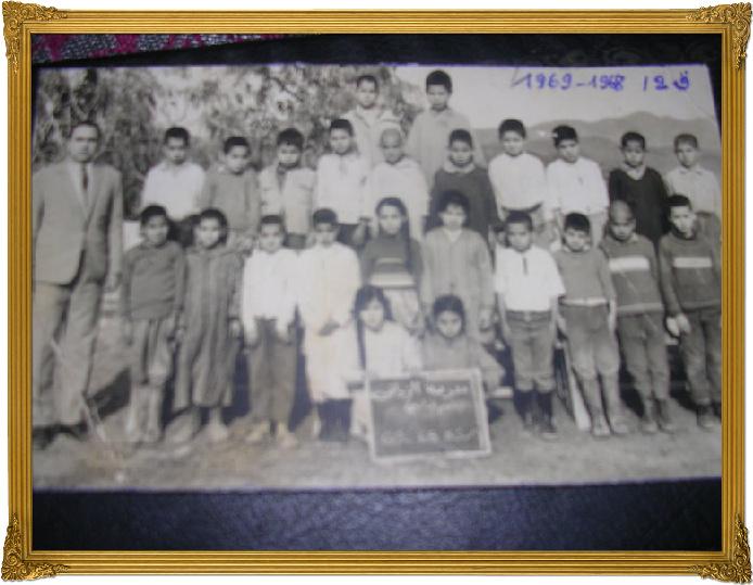 مدرسة الزواقين : صور قديمة لأطر التدريس  والتلاميذ في  الستينيات  992043236089FotoFlexerPhoto2