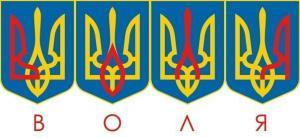 Histoire du trizub Mini_134359SymboleUkrainien