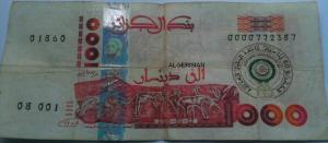 Billet de 1000 DA Ligue Arabe Mini_148577IMG0063