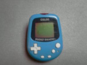 Ma (toute petite!) collection de Nintendo Pocket (MAJ 09/04) Mini_1576307350014937044976869648188823n