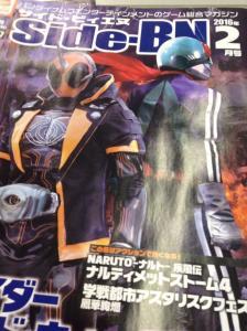 [PS4/PS3/PS Vita] Kamen Rider Battride War Genesis (MAJ 09/02/16) Mini_170536CYsDi5FUQAUC3po