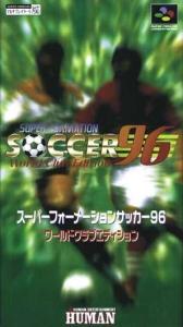 SUPER SOCCER(SNES) : Finir le jeu avec la BELGIQUE Mini_188957supfsoc3