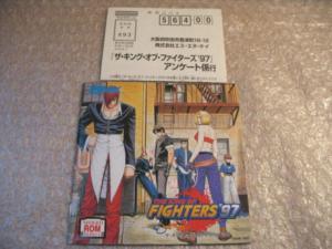 [Dossier] Les Reg Card CD Jap qui sont identiques aux Reg Card AES Jap Mini_190611KOF97AES