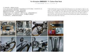 Ti Parts Workshop - Page 12 Mini_205917PhotoTPW66