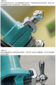 Ridea Bicycle Components Mini_210747PhotoRidea5
