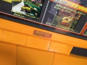 [VDS] Borne arcade Crazy Taxi High Roller etat collection Mini_213381IMG0430