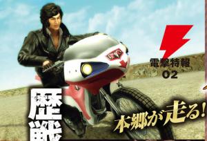 [PS4/PS3/PS Vita] Kamen Rider Battride War Genesis (MAJ 09/02/16) Mini_218192211
