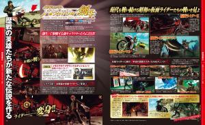 [PS4/PS3/PS Vita] Kamen Rider Battride War Genesis (MAJ 09/02/16) Mini_2285501448470648768