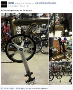 Ridea Bicycle Components Mini_258895PhotoRidea13