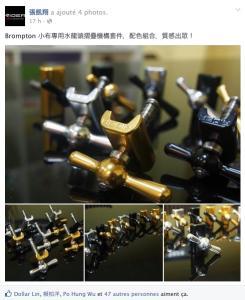 Ridea Bicycle Components Mini_291362PhotoRidea16