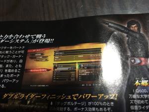 [PS4/PS3/PS Vita] Kamen Rider Battride War Genesis (MAJ 09/02/16) Mini_298581CYwD89WWkAIUxoC