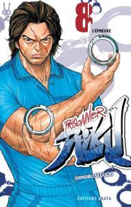 Vos acquisitions Manga/Animes/Goodies du mois (aout) - Page 6 Mini_302506encoursprisonnierrikumangavolume8simple226516