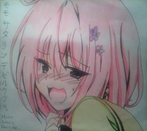 Dessins Manga, manga et...heu...manga =w=' Mini_343755MomoVeliaDeviluke1