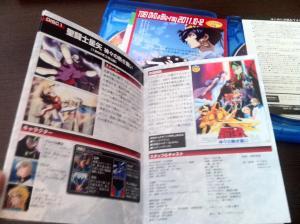 Saint Seiya THE MOVIE Blu-ray BOX 1987-2004 Mini_389132IMG1398