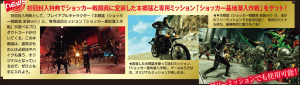 [PS4/PS3/PS Vita] Kamen Rider Battride War Genesis (MAJ 09/02/16) Mini_400121221
