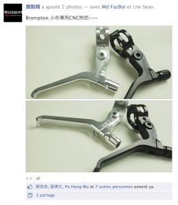Ridea Bicycle Components Mini_401876PhotoRidea10