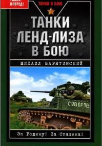 3ème Corps mécanisé de la garde (russe) en 1944 Mini_419034sources