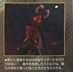 [PS4/PS3/PS Vita] Kamen Rider Battride War Genesis (MAJ 09/02/16) Mini_423428CSVL43qUYAEwB7W