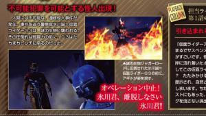 [PS4/PS3/PS Vita] Kamen Rider Battride War Genesis (MAJ 09/02/16) Mini_472151CSaeSd4UAAAtisU