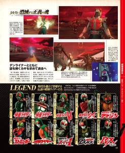 [PS4/PS3/PS Vita] Kamen Rider Battride War Genesis (MAJ 09/02/16) Mini_474839120032388926366441431025803381146828959138n