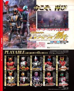 [PS4/PS3/PS Vita] Kamen Rider Battride War Genesis (MAJ 09/02/16) Mini_483468120063048926366141431054370519555170339654n