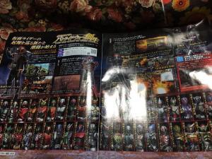 [PS4/PS3/PS Vita] Kamen Rider Battride War Genesis (MAJ 09/02/16) Mini_494426CYwJBiCWkAAtgW7