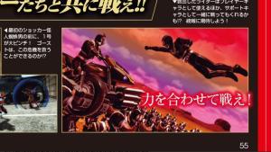 [PS4/PS3/PS Vita] Kamen Rider Battride War Genesis (MAJ 09/02/16) Mini_513620CSaeS4QVAAA765p