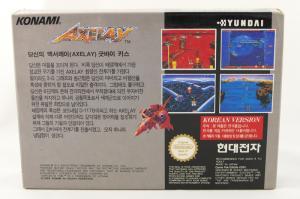 Prupru's Collection : Nouveaux goodies - Super Comboy Mini_520643AxelayB