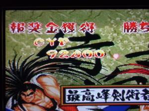 """Hiscores """" Samourai Spirits 2 """" Mini_542406DSCF09501"""