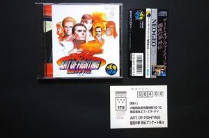 [Dossier] Les Reg Card CD Jap qui sont identiques aux Reg Card AES Jap Mini_558475aof3CD