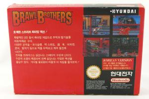 Prupru's Collection : Nouveaux goodies - Super Comboy Mini_568097BrawlBrothersB