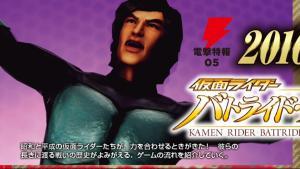 [PS4/PS3/PS Vita] Kamen Rider Battride War Genesis (MAJ 09/02/16) Mini_587315CSaeSaiVEAA6eTN