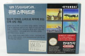 Prupru's Collection : Nouveaux goodies - Super Comboy Mini_621360UNSquadronB