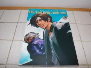 Collection Ryo Sakazaki Mini_648259DSCN0212