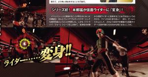 [PS4/PS3/PS Vita] Kamen Rider Battride War Genesis (MAJ 09/02/16) Mini_696112212