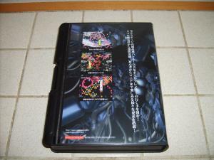 Un nouveau jeu AES - Fast Striker - par la NG:DEV.TEAM - Page 2 Mini_703877882