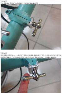 Ridea Bicycle Components Mini_706341PhotoRidea6