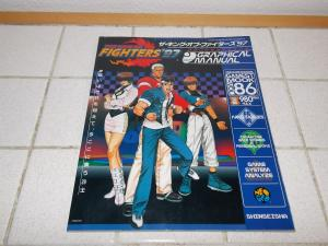 Collection Ryo Sakazaki Mini_749653DSCN0233