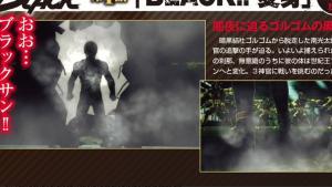 [PS4/PS3/PS Vita] Kamen Rider Battride War Genesis (MAJ 09/02/16) Mini_761166CSalXeoUcAAfAJM