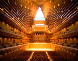 Quatre concerts de Noël au Japon fin décembre 2015 Mini_792238TokyoOperaCityConcertHall1