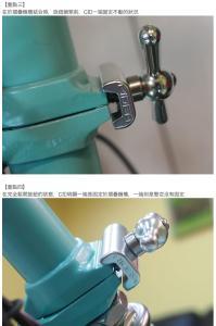 Ridea Bicycle Components Mini_811968PhotoRidea4