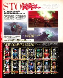 [PS4/PS3/PS Vita] Kamen Rider Battride War Genesis (MAJ 09/02/16) Mini_81943911146518892636624143104362368629268280859n