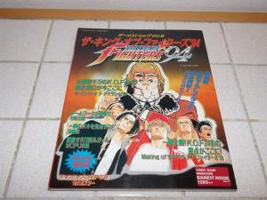 Collection Ryo Sakazaki Mini_845545DSCN0246