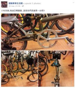 Ridea Bicycle Components Mini_854659PhotoRidea17