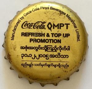 Capsule Coca Mayanmar Mini_886520IMG1661