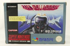 Prupru's Collection : Nouveaux goodies - Super Comboy Mini_899646UNSquadronF